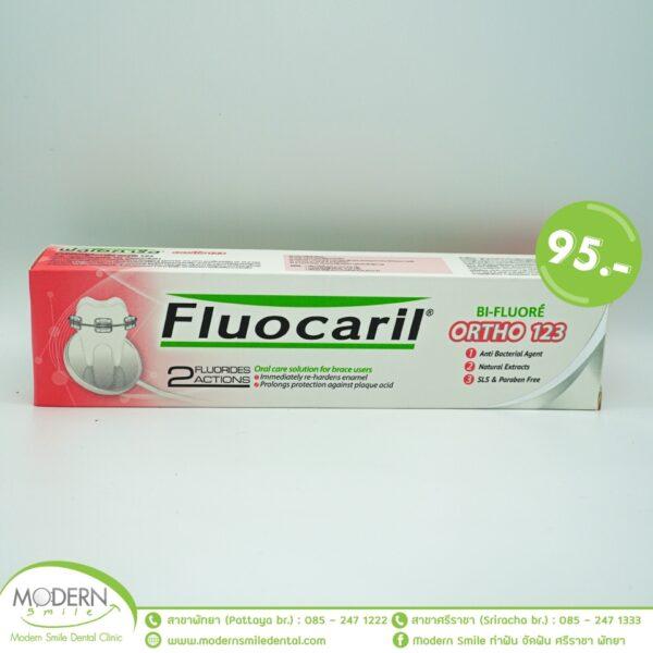 ยาสีฟัน สำหรับคนจัดฟัน สไมล์ช็อป