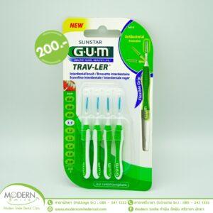 แปรงซอกฟัน เดินทาง GUM