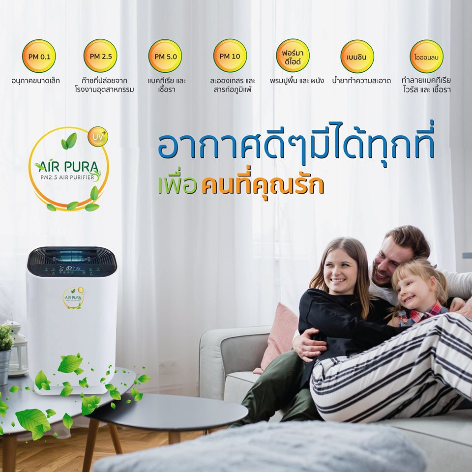 how-to-5-reasons-you-should-have-an-air-purifier-in-your-home-for-fresh-breath